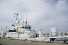 毎日はっぴぃ気分☆-海上保安庁の船