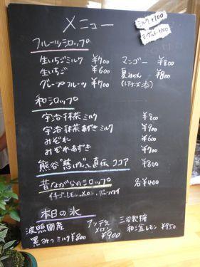 横浜発 驢馬人の美食な日々-KIRIHARA07