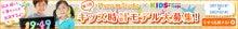$奈良の写真館アケボノスタジオのブログ