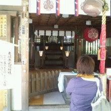 陰陽師【賀茂じい】の開運ブログ-1338201365053.jpg