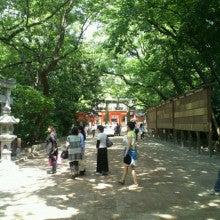 陰陽師【賀茂じい】の開運ブログ-1338201425874.jpg