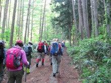 会津高原たかつえ|TAKATSUEスタッフブログ☆Takatsue's Back door-大嵐山・湯ノ倉山の山開き