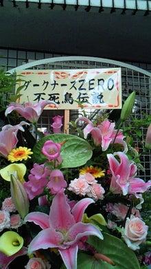 ダークナースZEROのサバイバル日記!?-NEC_0360.jpg