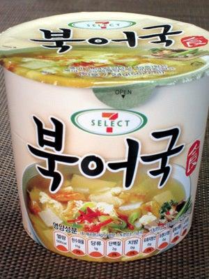 韓国料理研究家・ほんだともみのコリアンワールド-プゴク