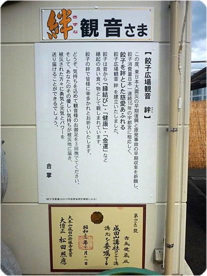 ひばらさんの栃木探訪-ひばらさんの栃木探訪 宇都宮駅
