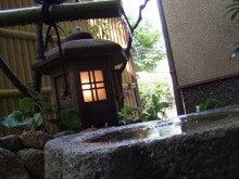 $Landscape  Gardener = 熊本の庭師  植木屋  八代  上野庭園 . & .合同会社 庭園Uenoのブログ