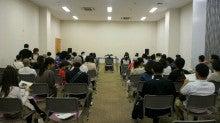 映画『うまれる』上映会in群馬県前橋市-2012052817190000.jpg