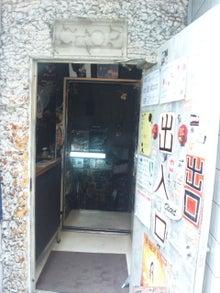 kowareya-120529_155746.jpg