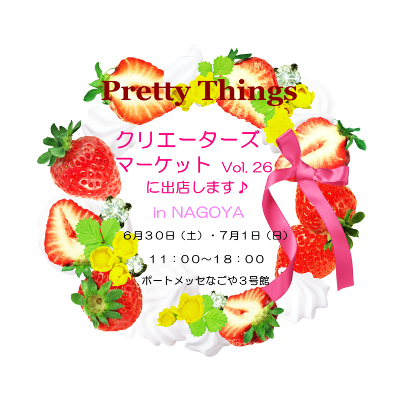 ☆ Puamelia ☆-Pretty Things クリマバナー