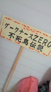 ダークナースZEROのサバイバル日記!?-NEC_0364.jpg
