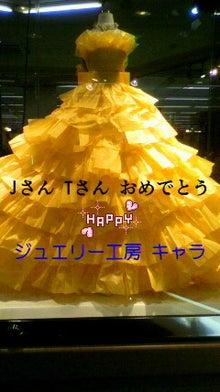 田辺 ジュエリー工房キャラのブログ-2012052917020000.jpg