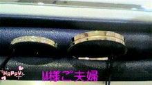 田辺 ジュエリー工房キャラのブログ-2012052916480000.jpg