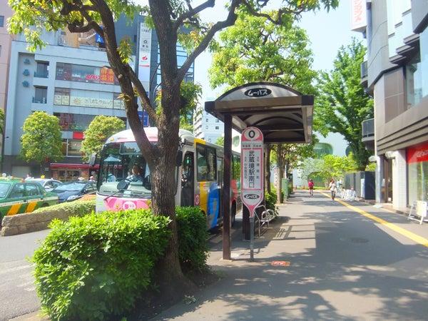 東京武蔵境ロミロミ&ホットストーン癒しサロン レアククナ