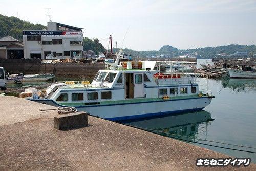 まちねこダイアリ presented by どうぶつZOO館-江樋戸港