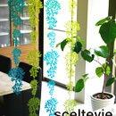 モビール(Mobile) 間仕切りやカーテンにも最適 北欧デザイン カラーアースカラー・モノトーン(ブラック、ホワイト、パープル、ターコイズ、オリーブ)berceau(ベルソー)