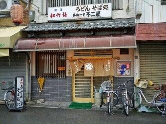 $大阪B級グルメかすカレーうどん、かすうどんが美味しい不二屋-大阪B級グルメかすカレーうどん、かすうどん不二屋