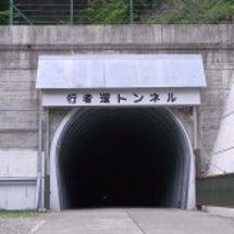 八経ヶ岳(日本百名山…