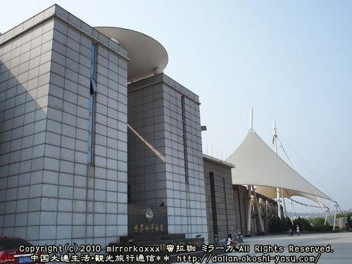 中国大連生活・観光旅行ニュース**-大連世界和平公園