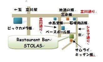 $シネマ通りの気さくなRestaurant Bar STOLAS-地図