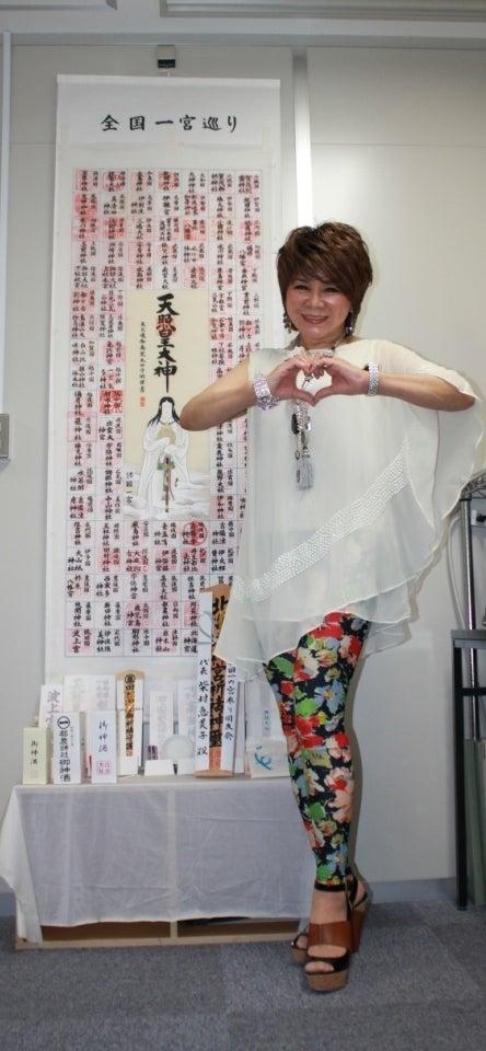 斎藤一人 一番弟子 柴村恵美子公式ブログ