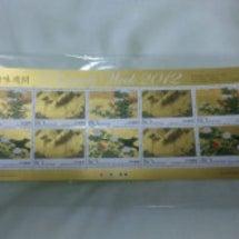 最近買った切手。