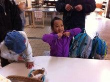 東京・森の学校 スタッフブログ-より紐をひっぱる