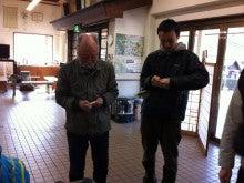 東京・森の学校 スタッフブログ-より紐