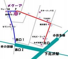占い婚活ブログ 「The Star☆きつね結婚します」-メグーア地図