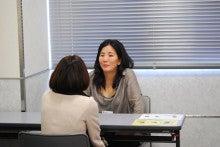 恋と仕事の心理学@カウンセリングサービス-宮本ワンポイント