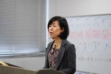 恋と仕事の心理学@カウンセリングサービス-下村講演