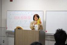 恋と仕事の心理学@カウンセリングサービス-あんどう講演