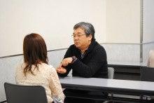 恋と仕事の心理学@カウンセリングサービス-平ワンポイント