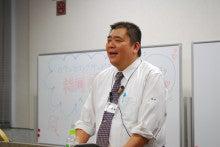 恋と仕事の心理学@カウンセリングサービス-大谷講演