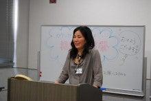 恋と仕事の心理学@カウンセリングサービス-宮本講演