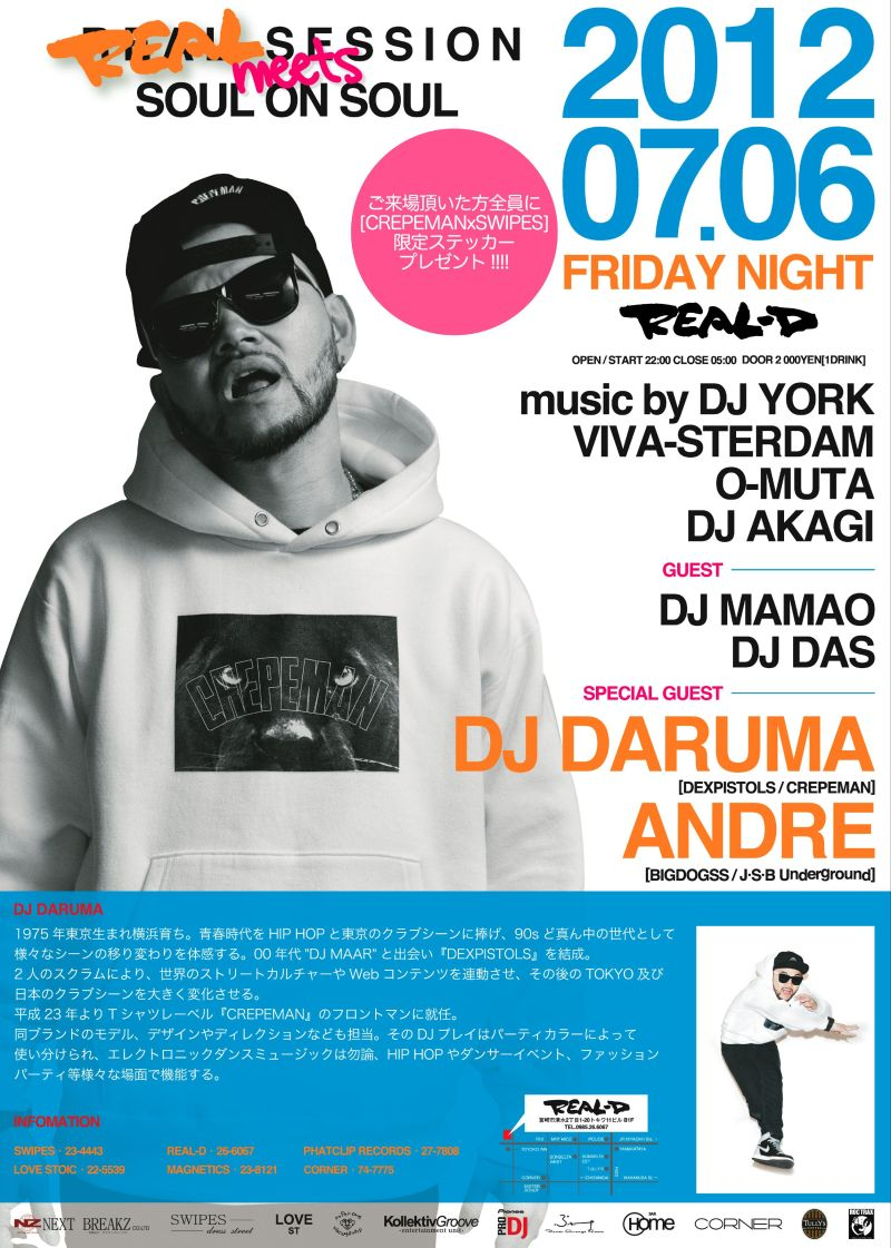 $music by DJ YORK オフィシャルブログ Powered by Ameba