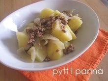 料理教室 pytt i panna-塩肉じゃが
