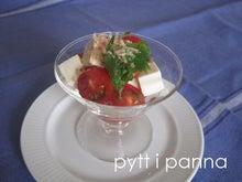 料理教室 pytt i panna-豆腐とトマトのカプレーゼ