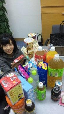 $田代さやかオフィシャルブログ「Moちょtto しゃかり気」Powered by Ameba-120530_091347.jpg