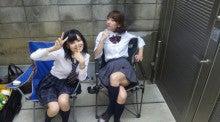 $田代さやかオフィシャルブログ「Moちょtto しゃかり気」Powered by Ameba-120530_124409_ed.jpg