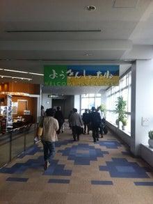 逗子三兄弟オフィシャルブログ Powered by Ameba-DVC00084.jpg