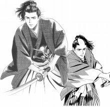 春名宏美のゆるブログ-土方・沖田