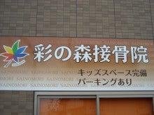 $三井浩二オフィシャルブログ「大地と青空」Powered by Ameba