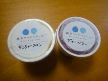 横浜発 驢馬人の美食な日々-woodberrys06