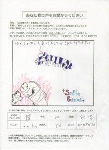 鹿児島ダイビングショップSBのクチコミ-24年5月25日のクチコミ②