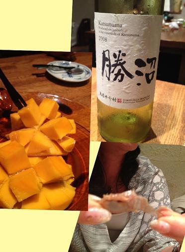 トレンダーズ社長 経沢香保子の『人生を味わい尽くす』ブログ Powered by Ameba