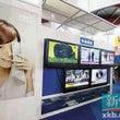 中国TV通販に日本の…