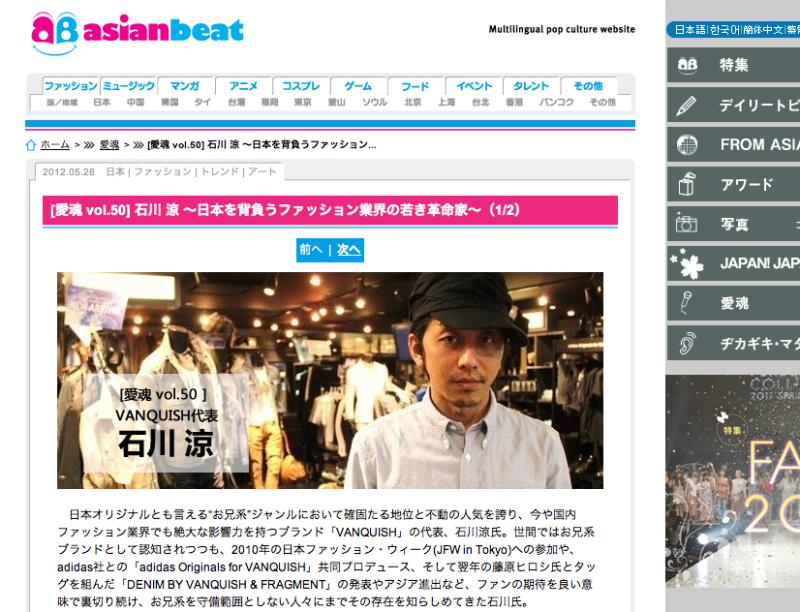 $いっせーのっ!!VANQUISH 石川涼オフィシャルブログ Powered by Ameba