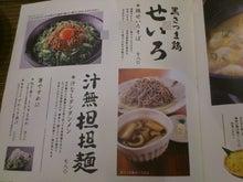 あびすけ店主のブログ-20120531094740.jpg