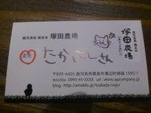 あびすけ店主のブログ-20120531094839.jpg