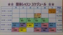◇安東ダンススクールのBLOG◇-DSC_0926.JPG
